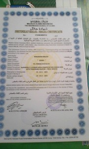 Contoh sertifikat halal MUI