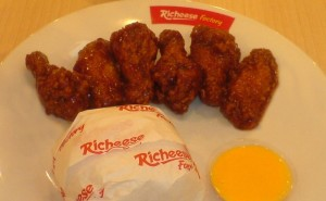 Richeese Factory Resto 1