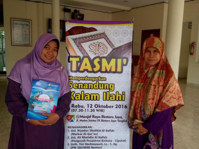 Galang Donasi, PD Salimah Optimis Penyelenggaraan MQAN dan Tumbuhnya Lembaga Tahfidz