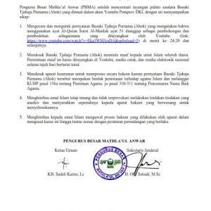Pernyataan PB Mathla'ul Anwar kepada Ahok. Foto: Dok PB Mathlaul Anwar