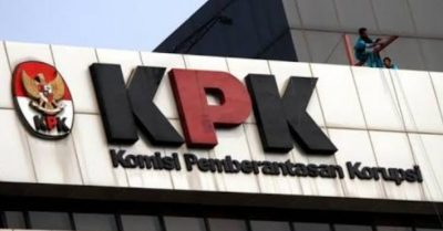 Provinsi Banten Jadi Perhatian Spesifik KPK Terkait Korupsi