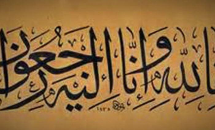 Pendiri Dan Pemilik Masjid Kubah Mas Meninggal Dunia