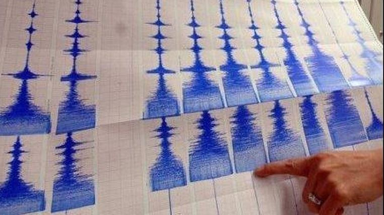 Gempa Berkekuatan 7,4 Magnitudo Di Banten Berpotensi Tsunami