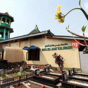 6 Bangungan Sangat Bersejarah di Daerah Tangerang
