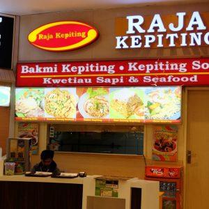 5 Tempat Makan Yang Bikin Nagih di Tangsel