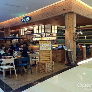 6 Restoran Terbaik di Living World Alam Sutera