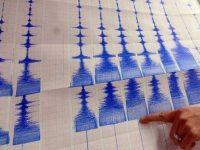 Gempa Berkekuatan 5,2 Magnitudo Mengguncang Sabang Aceh