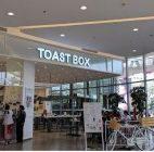 Mulai Dari Cemilan Dan Makanan Berat Ada Di Toast Box