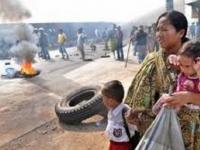 Lembaga Bantuan Hukum (LBH) Jakarta Soroti Penggusuran