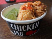 Ayam Geprek Chicken Jab, Lezat Bernuansa Tinju di Bintaro