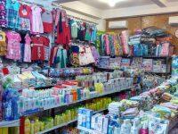 Daftar Toko Peralatan Bayi di Tangsel