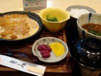 Kuliner Khas Masakan Jepang di Tangsel