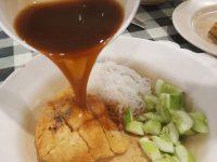Tempat Makan Pempek Terbaik di Tangsel