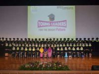 "Exizehn ""Young Leaders For Bright Future"""